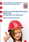 PDF: Flyer zum Erneuerbare-Energien-Wärmegesetz